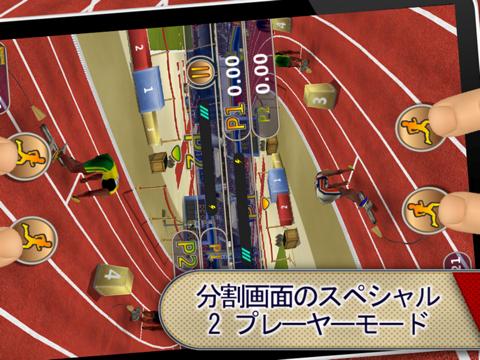 陸上競技: Athletics (Full Version)のおすすめ画像3