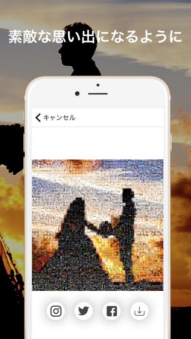 モザイクアートポスター印刷 - PXL(ピ... screenshot1