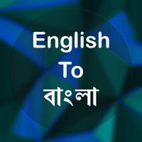 english to bangla translation pdf