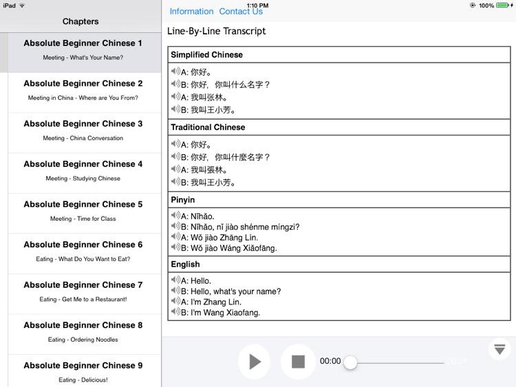 Beginner Chinese for iPad