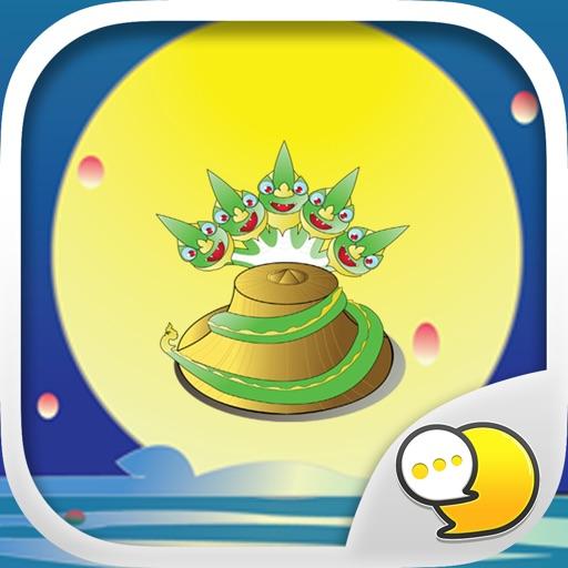 Chomkhong Stickers & Emoji Keyboard By ChatStick