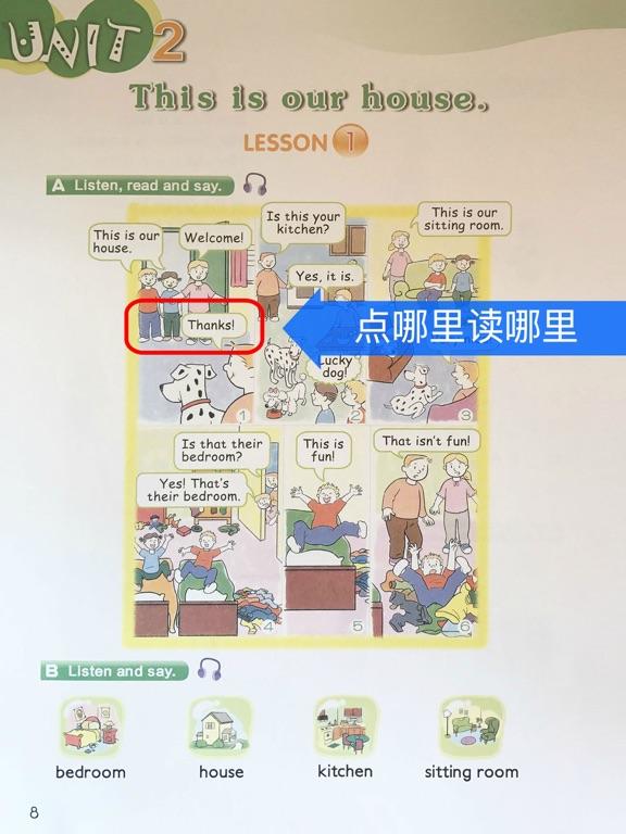 新概念英语青少版英语入门级B(Starter B)- 读书派点读学习机出品 screenshot 8