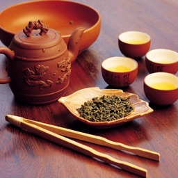 Tea Etiquette Guide-Art of Tea