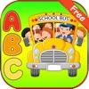 學英文 寫作 宝宝学 字母 abc 嬰兒遊戲 幼兒園 英语 初学者