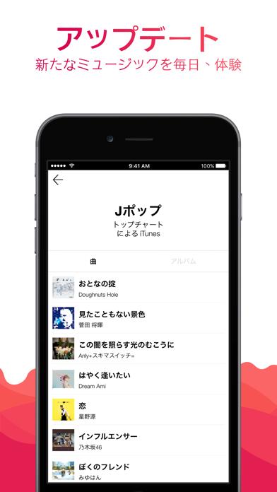 Musie : 新しい 音楽 の発見 - 聞く 毎日 更新 る曲のおすすめ画像3