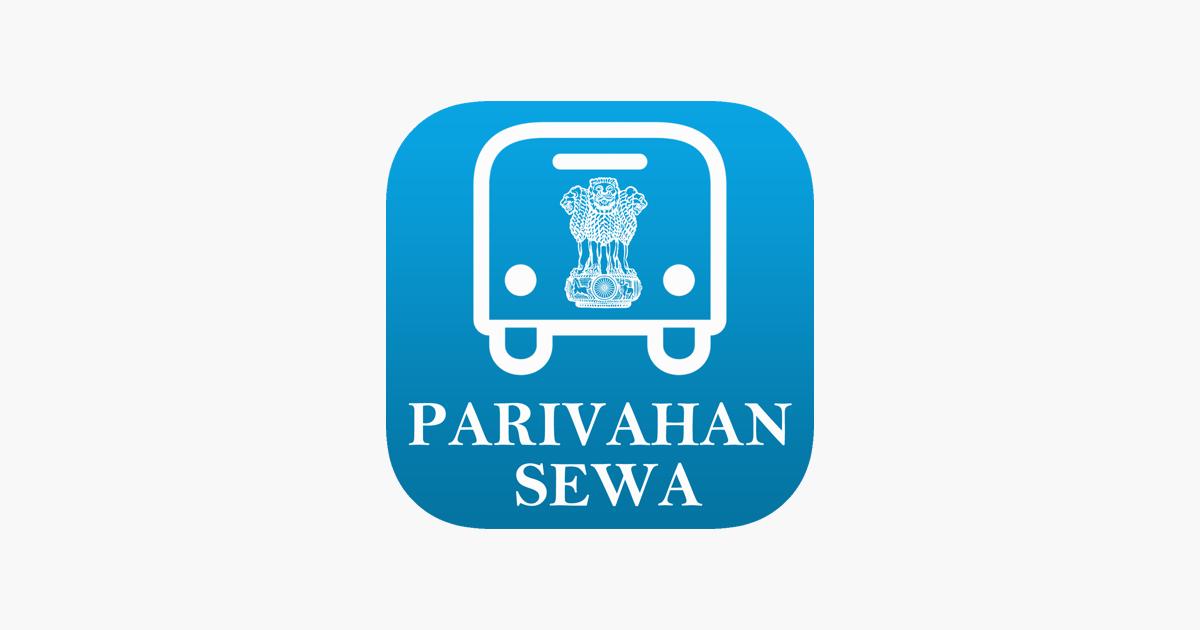 parivahan licence status