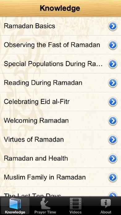 Ramadan 2017 رمضان كريم screenshot one