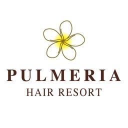 PLUMERIA(プルメリア) 公式アプリ