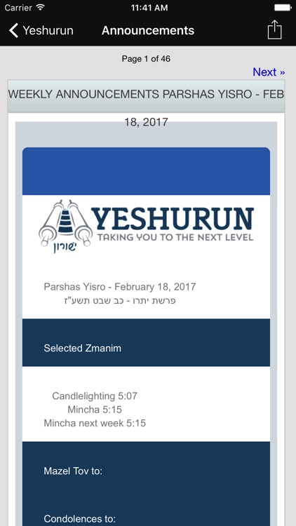 Cong. Adas Yeshurun screenshot-4