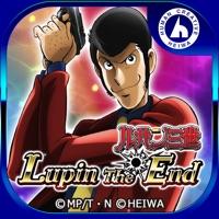 平和(HEIWA) CRルパン三世~Lupin The End~のアプリ詳細を見る