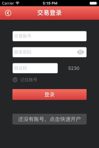 华艺电商 - náhled