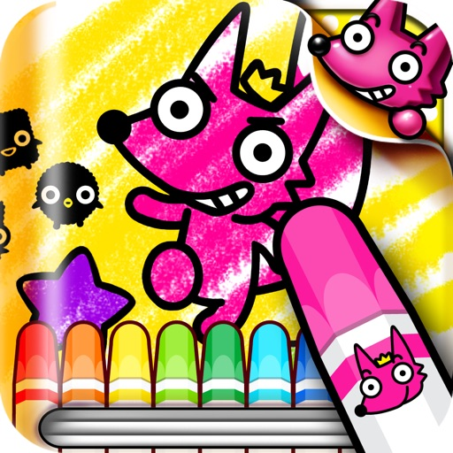 Best Kids Coloring Book iOS App