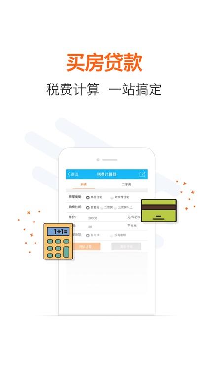 信用网贷-手机低息分期贷款攻略指南