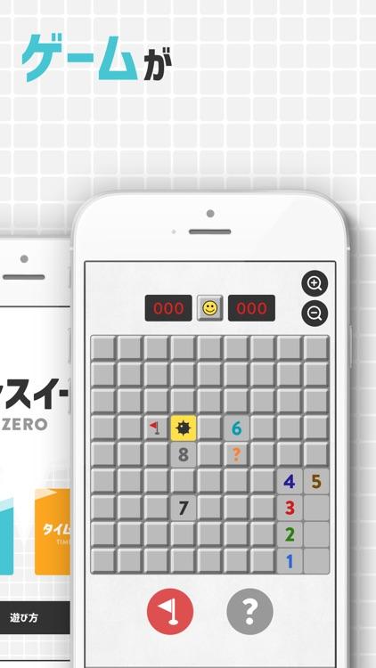 Minesweeper ZERO