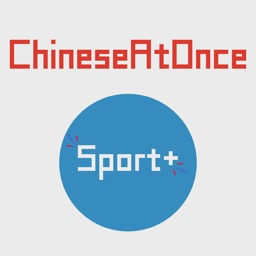 Speaking Chinese At Once: Sport (WOAO Chinese)