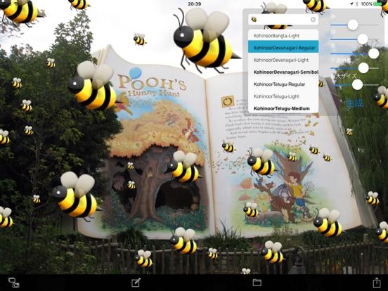 WordFill Camera screenshot 7