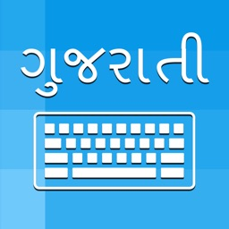 Gujarati Keyboard - Types In Gujarati