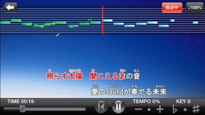 カラオケJOYSOUND ScreenShot0