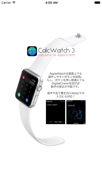 CalcWatch3