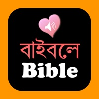 Codes for Bengali-English Bilingual Audio Holy Bible Offline Hack