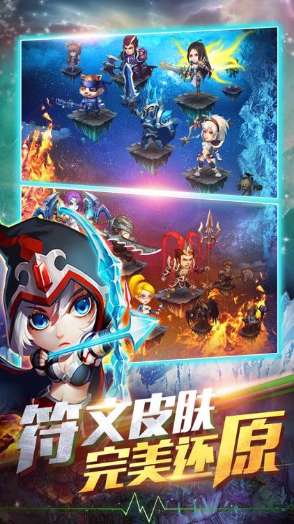 超神无双 for LOL,梦幻排位赛先锋手机版 screenshot-3