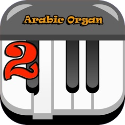 arabic oriental organ free