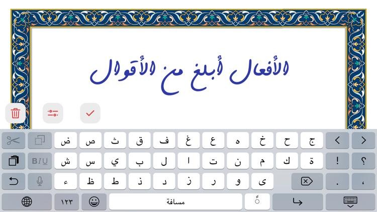 Khat : Writing Calligraphy screenshot-3