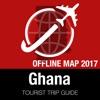 加纳 旅游指南+离线地图