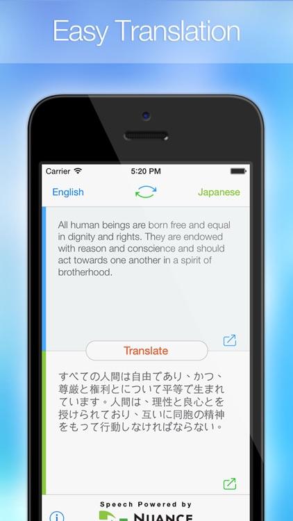 Easy Translation (Free)