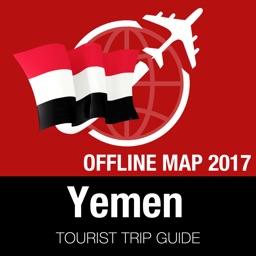Yemen Tourist Guide + Offline Map