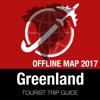 格陵兰 旅游指南+离线地图