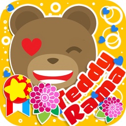 Teddy Rama 中国 熊 滑稽 – 最可爱的表贴包