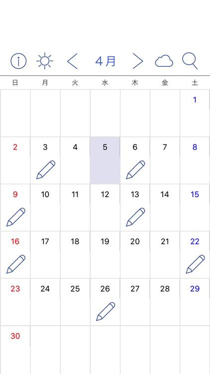 Calendar & Diary for Farmers