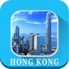 Hong Kong Offline Maps Navigator Transport