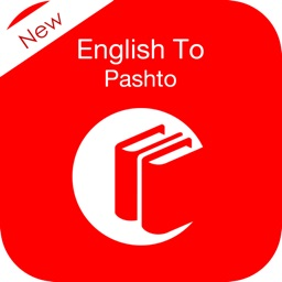 Pashto Dictionary: English to Pashto