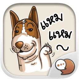 Pom Chua Op-Un Vol.1 Sticker Keyboard By ChatStick