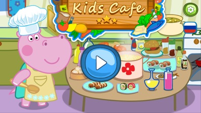 Baby Cooking: Kids Cafe. Premium 2