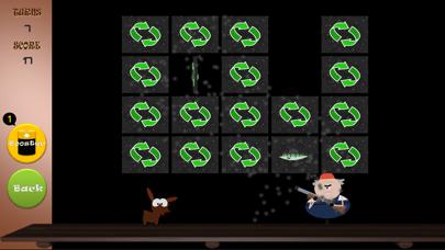 Memoryville screenshot two