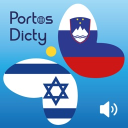 PortosDicty useful Hebrew Slovenian phrases with native speaker audio/Uporabne hebrejsko slovenske fraze