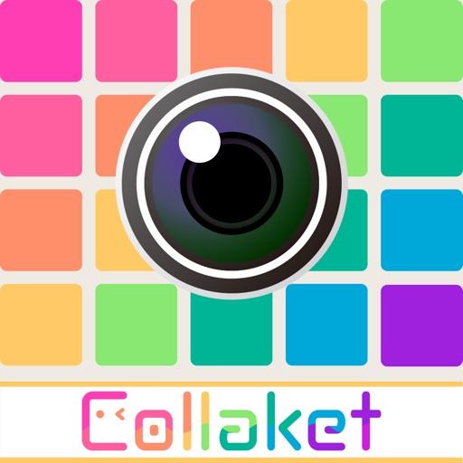 Collaket - 無料スタンプでかわいい・キラキラにデコる写真加工アプリ(コラケット)