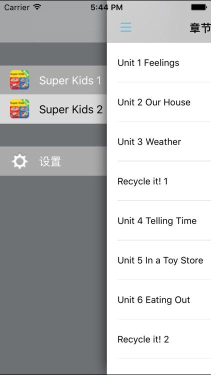 美国小学Super Kids 1、2级别 -朗文少儿新灵通英语 screenshot-3