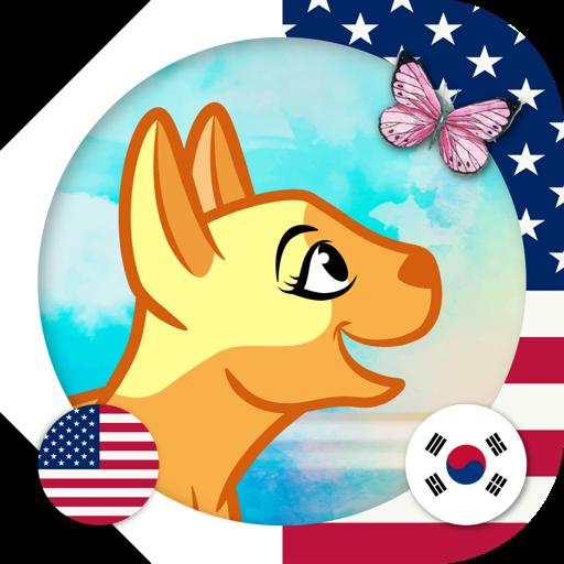 Korean Animal Words - Korean Pet & Zoo Animals
