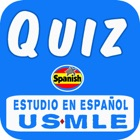 Preguntas de la Prueba de Práctica USMLE icon