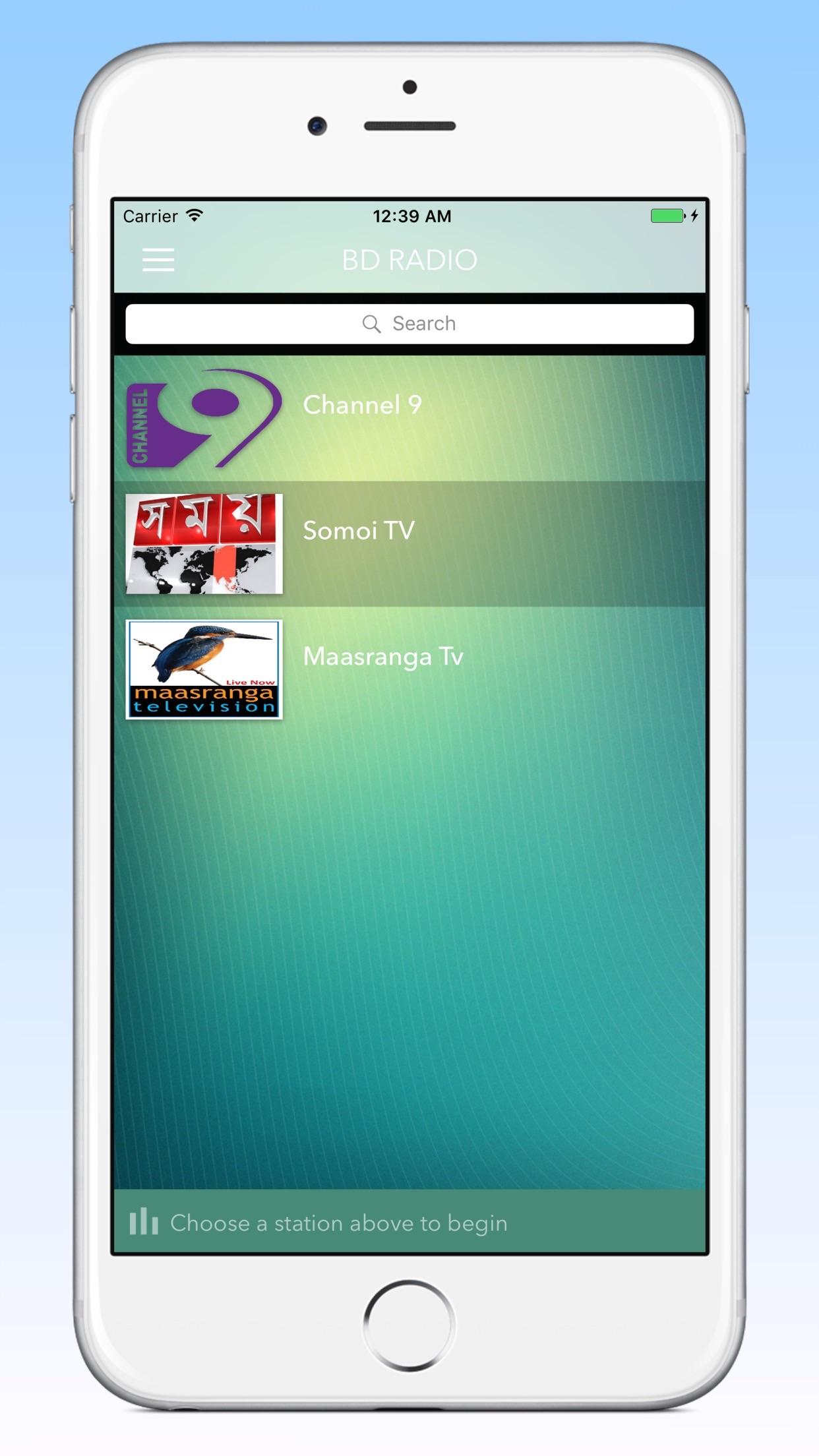 Bangla Tv Player Screenshot