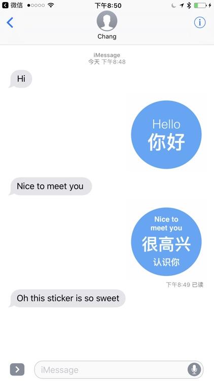 Nihao-hello