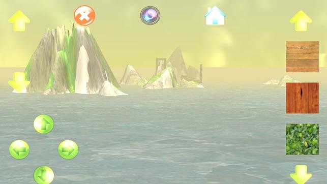 iBuilder Screenshot