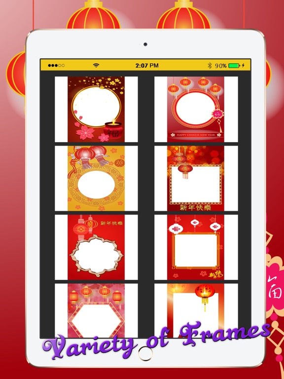 Chinese New Year Frames HD-ipad-3