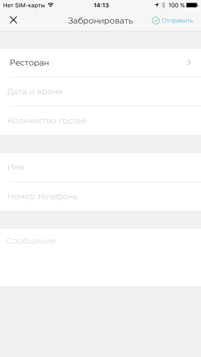 Screenshot for iGinza - Ginza Project App in Argentina App Store