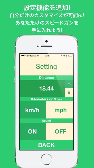 THEスピードガン-スマホで簡単スピード測定! screenshot1
