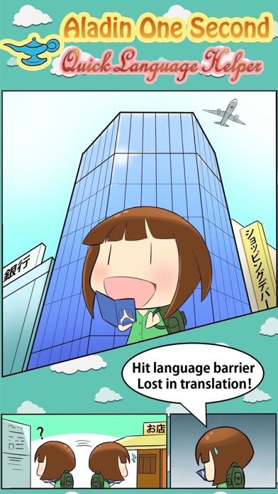 Aladdin OneSecond - Language Helper for Tourist